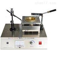 SHC-3536石油沥青克利夫兰闪点试验仪