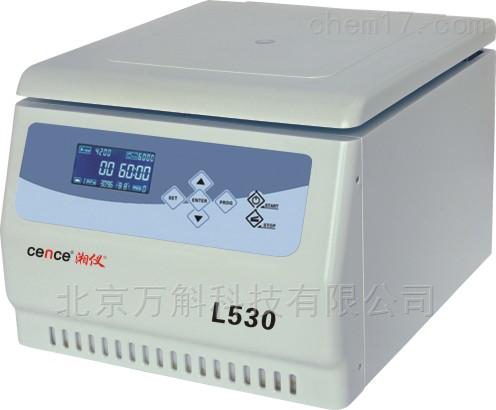 L530多管架自動平衡離心機