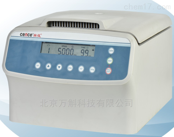 L600A血庫專用自動平衡離心機