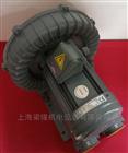 RB-055台灣全風環形高壓鼓風機 RB-055 3.7KW