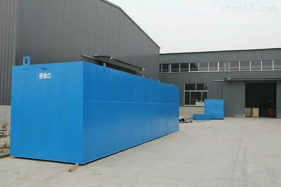 内蒙屠宰污水一体化污水处理设备生产厂家