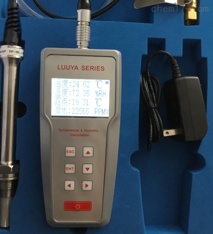 RCC-DP70PLUS便攜露點儀