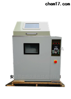 HUS--150防銹油脂試驗箱