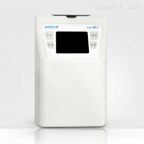 便携式氨氮检测仪
