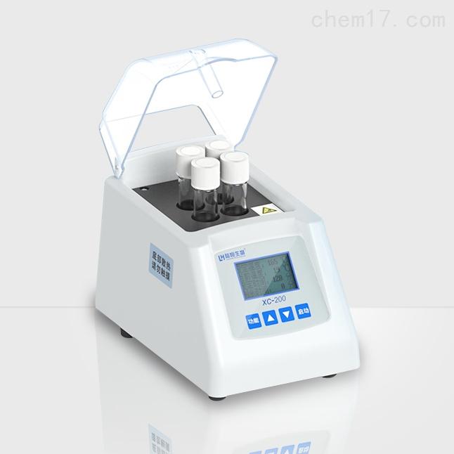 便攜式消解儀器 智能4孔快速高溫處理設備