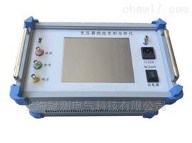 变压器绕组变形测试仪(频响法嵌入电脑)