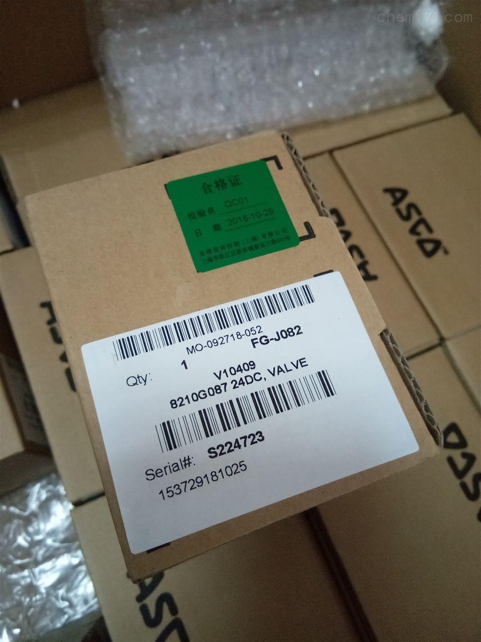 阿斯卡电磁阀EFG551H401MO