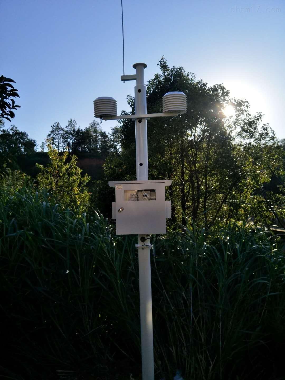 旅游文化风景区空气质量实时在线监测系统