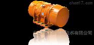Italvibras電動振動器 原裝進口