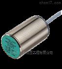 全新现货P+F电感式传感器NBB10-30GM50-E0