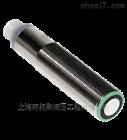 P+F现货UB1000-18GM75-I-V15超声波传感器