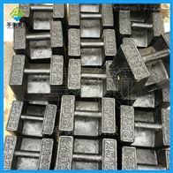 带提手的铸铁砝码,25千克砝码生产厂家