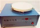 DSX电脑电动筛选器谷物粮食作物米厂