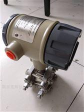 霍尼韦尔差压变送器STD924/STD930价格