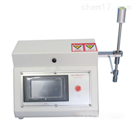 CSI-269Taber5750线性磨耗试验机-程斯国产仪器