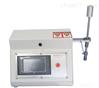 TABER线性耐磨测试仪