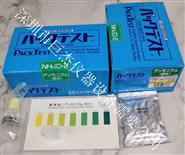 NH4C氨氮水质测试包原装进口销售