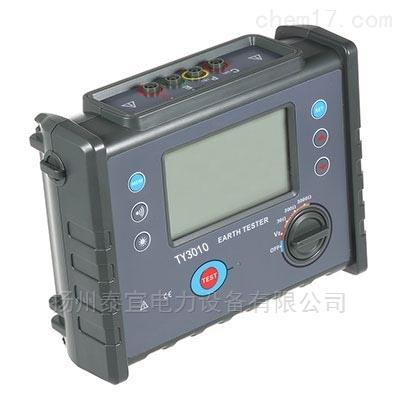 數字式接地電阻測試儀