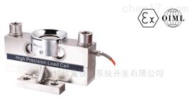 LP7110Q30T防爆汽车衡称重传感器