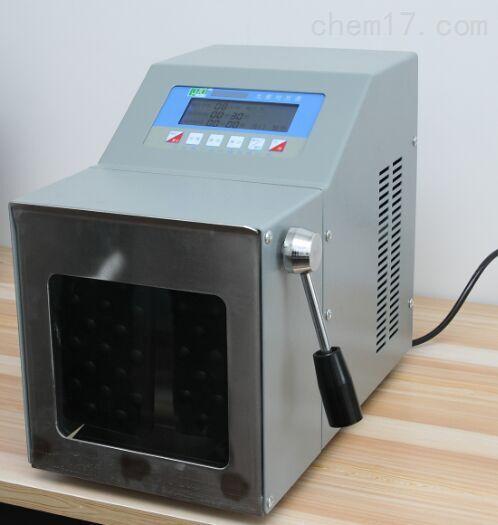 拍击式无菌均质器拍打式均质机