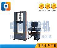 挤塑聚苯板压缩强度检测仪报价单