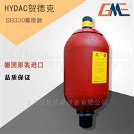 SB330-50F1/112U-330DHYDAC贺德克蓄能器SB330-50F1/112U-330D