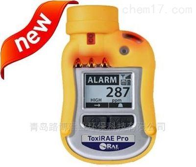 PGM-1860ToxiRAE Pro EC 个人有毒气体检测仪代理
