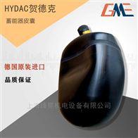 20L50L10L32L13L4L气囊皮囊HYDAC贺德克20L*7/8-14UNF/VG5 NBR20/P460