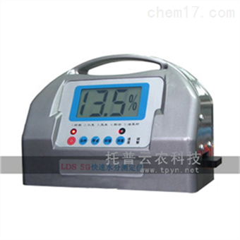 LDS-5G面筋水分儀