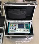 PJJB-3X三相继电保护测试仪 电力承试三级 上海