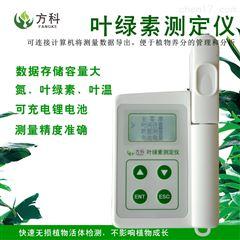 FK-YL03叶绿素检测仪