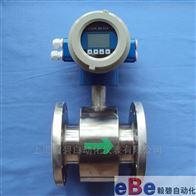 LDE-DN65不锈钢电磁流量计