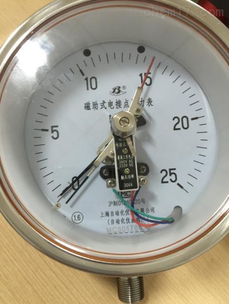 Y-103BF轴向电接点压力表