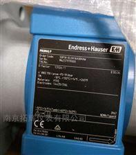 E+H电磁流量计国内专业代理商