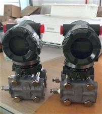EJX610A厂家直销EJX610A绝压变送器哪里买