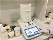 塑胶水分测试仪选用什么精度/原理