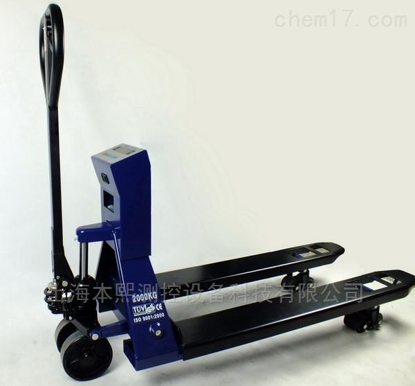 3T带电子秤叉车,能称重的搬运秤3吨
