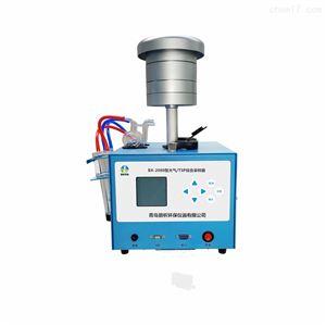 空气/智能TSP综合采样器(电子流量型)