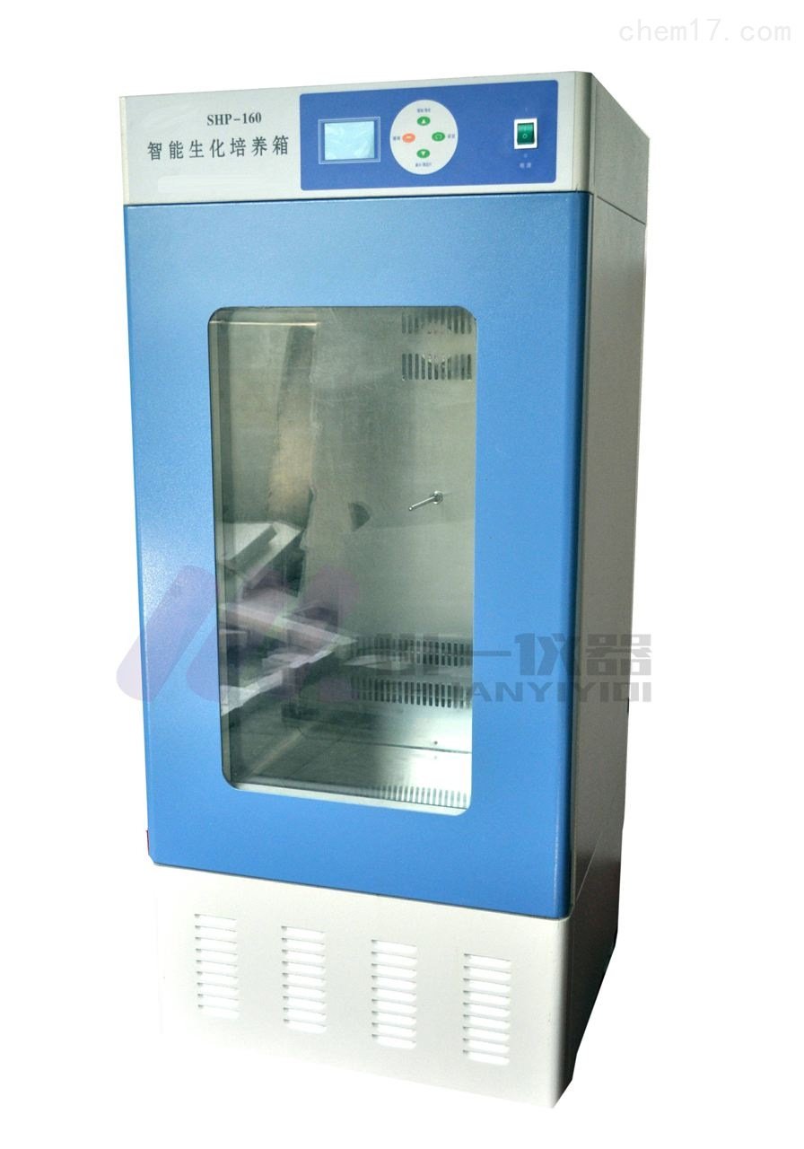智能液晶双重门SPX-150BE高精度生化培养箱