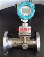 DN10-DN200天然气流量计口径
