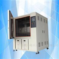 充電器高低溫循環試驗箱