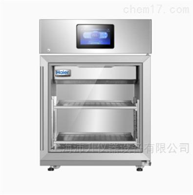 HYR-11150℃恒温加热加温箱