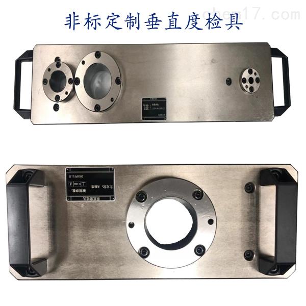 家电检具 垂直度检具 非标检测台