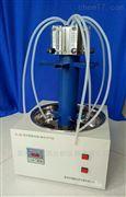 水質硫化物酸化吹氣吸收儀GB/T 16489-1996