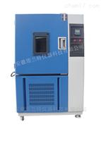 DHS-500低溫恒溫恒濕試驗箱技術參數