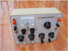 QJ60数字直流单双臂电桥厂家