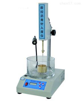 电脑沥青针入度测定仪