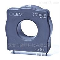 CTSR 0.3-P瑞士LEM莱姆CTSR 0.3-P电流传感器