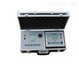 PJLD-530路灯电缆故障测试仪现货