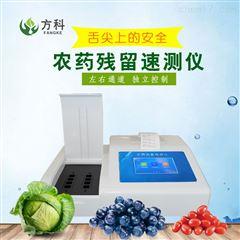 FK-SP08多功能食品安全速测仪